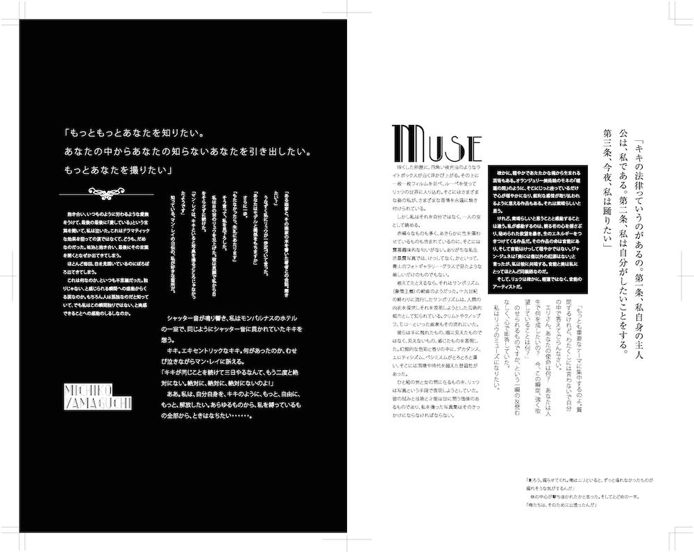 A4•ÏŒ`ûŽq12P-13P_out
